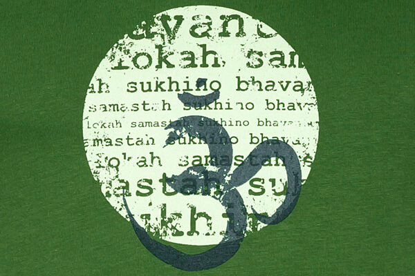 Bamboo Lokah T Shirt in Green #4